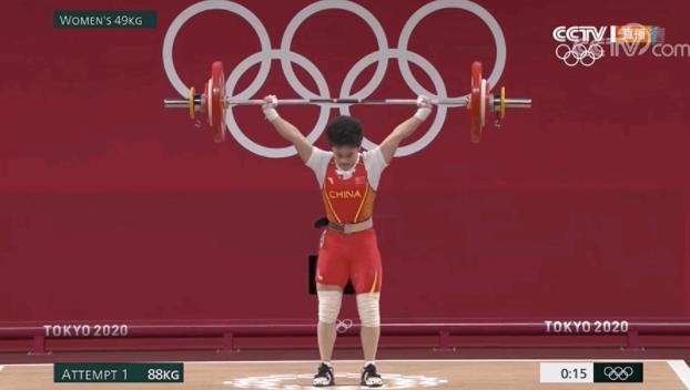 侯志慧打破奥运会纪录