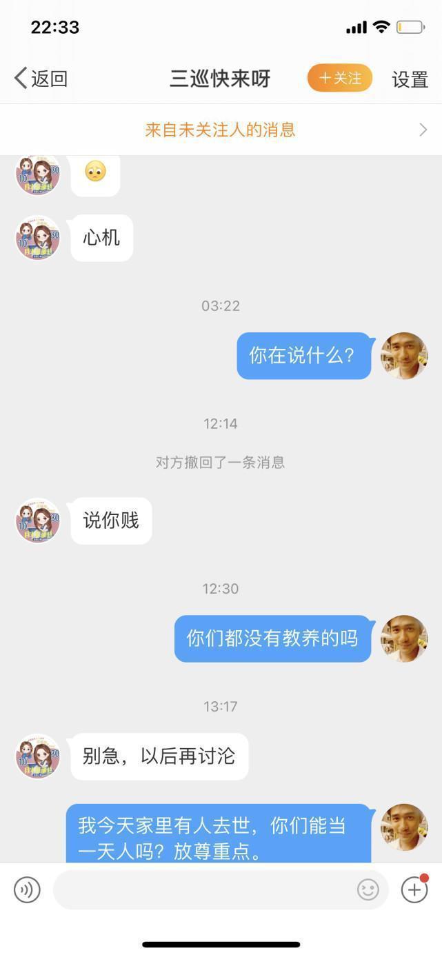 23岁关晓彤当老板生意爆火 现身宣传被指表情高冷