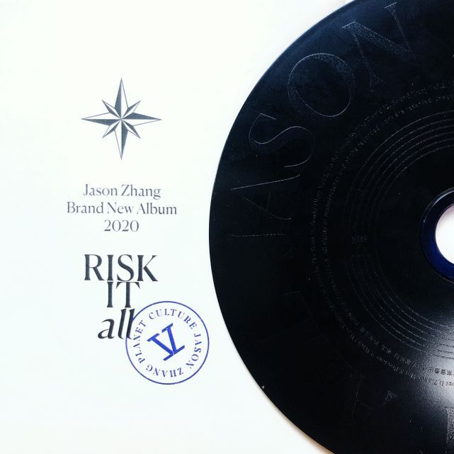 张杰音乐游学日志专辑《Risk It All声来无畏》1月10日发行