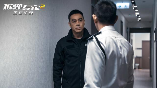 电影《拆弹专家2》票房破12亿 后劲十足!