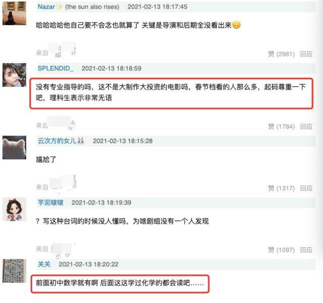 快了!刘昊然曾承诺《唐探3》票房过42亿就出单曲