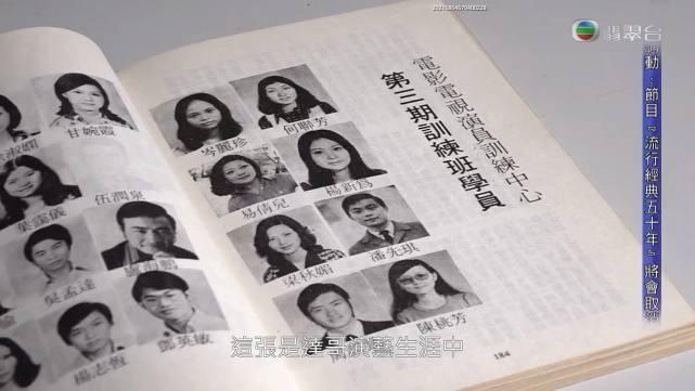 TVB开追思会悼念吴孟达 曾志伟苑琼丹等悲痛落泪