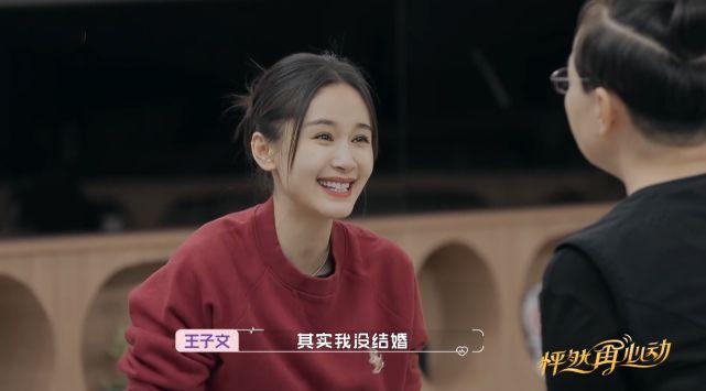王子文称自己从未隐婚 曾被曝已与富二代演员生子