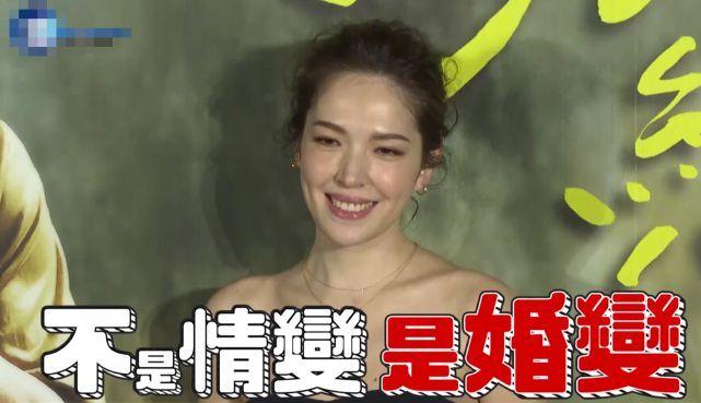 36岁许玮甯被曝隐婚又离婚  已离爱巢回娘家