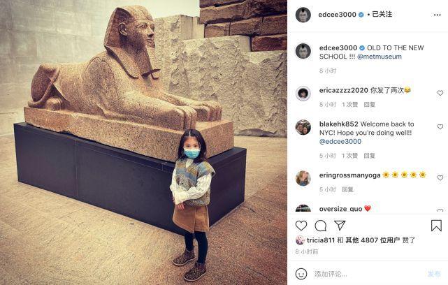 """陈冠希晒女儿近照 4岁Alaia穿着时尚被赞""""小舒培"""""""