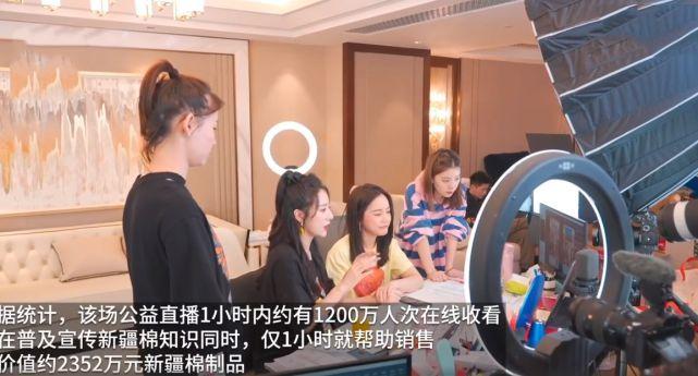 ''直播女王''薇娅身价90亿 进入中国富豪榜前500