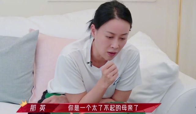 张柏芝自曝13岁大儿子不爱说话但很迷人 像梁朝伟