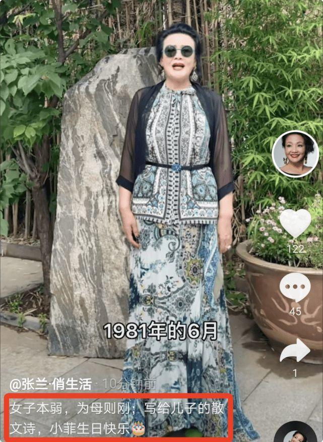 没离?张兰写诗为汪小菲庆40岁生日 夸赞大S很美