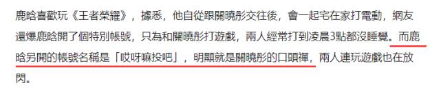 网传鹿晗关晓彤月底官宣分手 当时官宣的时候曾引起腥风血雨