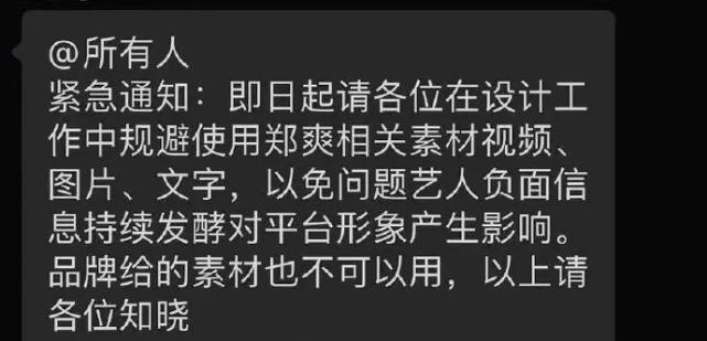 违背社会公德和公序良俗!中央政法委批郑爽代孕弃养