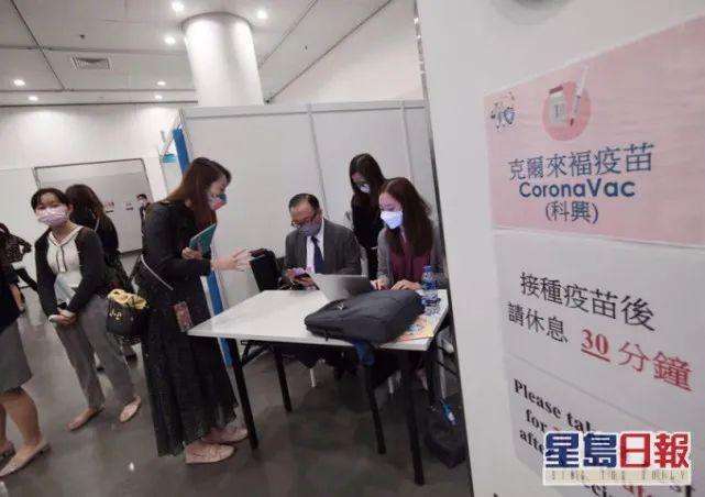香港今起可网上预约疫苗接种 预约网址被挤爆!
