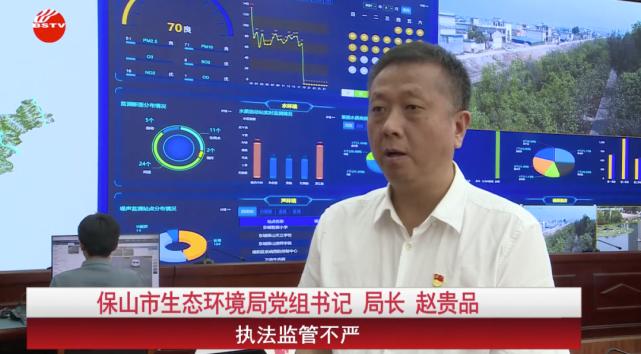 中央督察组通报云南东河污染 省委书记、省长批示