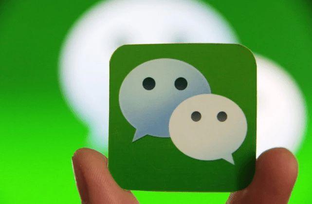 微信拟推出聊天记录付费云存储服务 苹果用户或180元/年