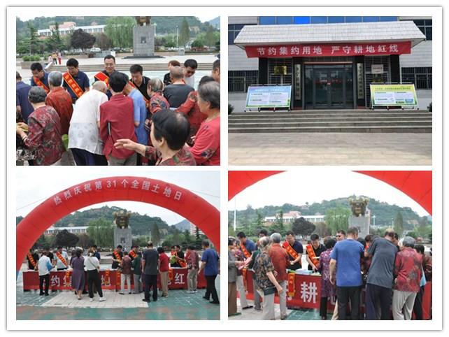 乡宁县自然资源局扎实开展第31个全国土地日宣传活动