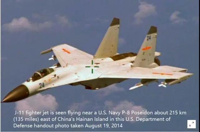 海军低可视涂装歼11BH首次曝光!机身编号完美隐蔽