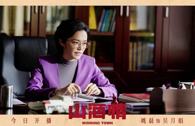 《山海情》5台3网首播 黄轩张嘉益笑中含泪演绎扶贫故事