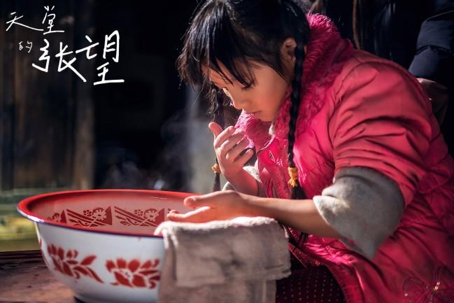 电影《天堂的张望》发布主题曲MV 杜奕衡王蓉深情献唱
