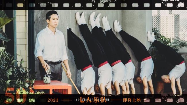 电影《七人乐队》首曝时代版剧照 预计春季档上映