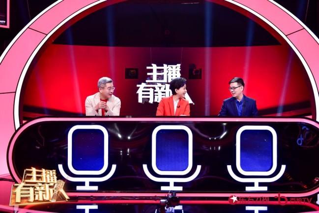 《主播有新人》高高高能预警 挑战零准备采访王凯