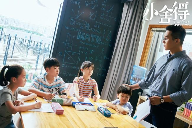 《小舍得》教育高压下孩子心理崩溃 家长自省