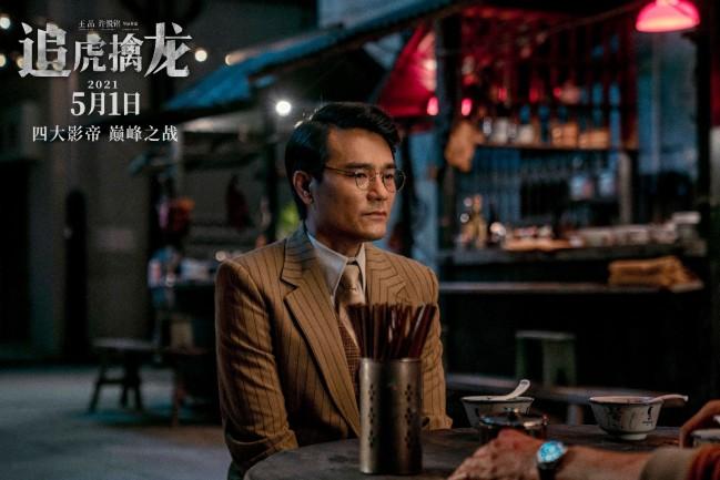 《追虎擒龙》上映曝三大看点 再现旧香港起回忆杀