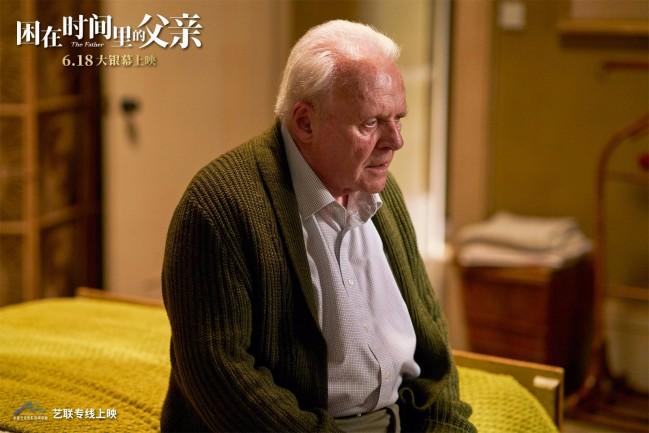《困在时间里的父亲》618上映 奥斯卡影帝惨遭掌掴