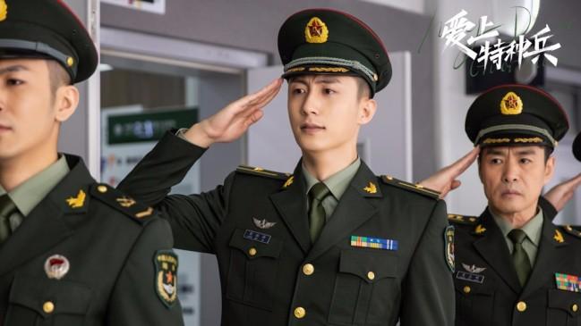 《爱上特种兵》收官 黄景瑜李沁传递青年力量