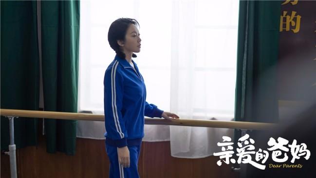 《亲爱的爸妈》热播 闫妮王砚辉用爱重建亲子关系