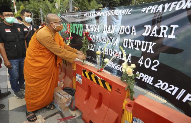 印尼失联潜艇被发现 53名船员全部死亡