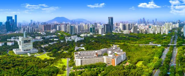 【续写更多春天的故事 走进经济特区国家级新区】 深圳大学:为双区建设培养高质量的创新创业人才
