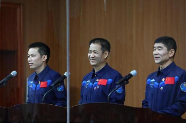 神舟十二号载人飞行任务航天员与记者见面会