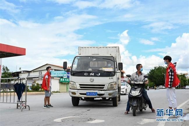 (新华全媒+)(6)云南瑞丽:主城区居家隔离  严控疫情保民生
