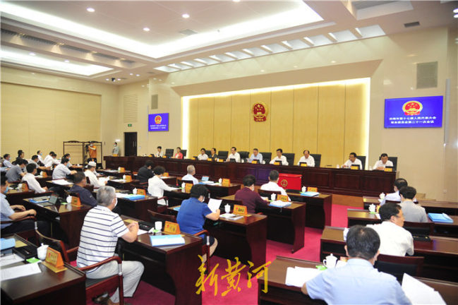 杨光忠任济南市监委副主任、代理主任,冯毅任市金融监管局局长