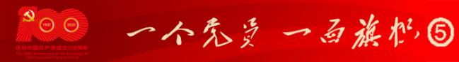 """在""""红色""""道路上矢志追求——专访山东文博书画研究会副主席周群"""