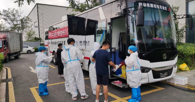 驰援南京,银丰基因5G移动核酸检验实验室助力疫情防控顺利进行