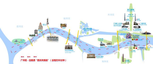 """起航!广州塔-白鹅潭""""西关风情线""""珠江日游航线见证老城市新活力"""