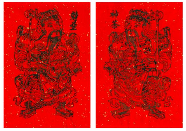 神荼、郁垒 清代版/门神/墨线/各纵34厘米·横25厘米/玉记/台湾彰化
