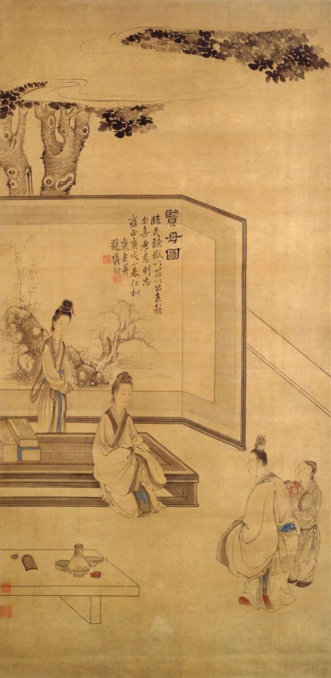 清 康涛《贤母图》首都博物馆藏