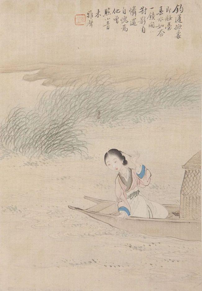 清 潘振镛《仕女图》广东省博物馆藏