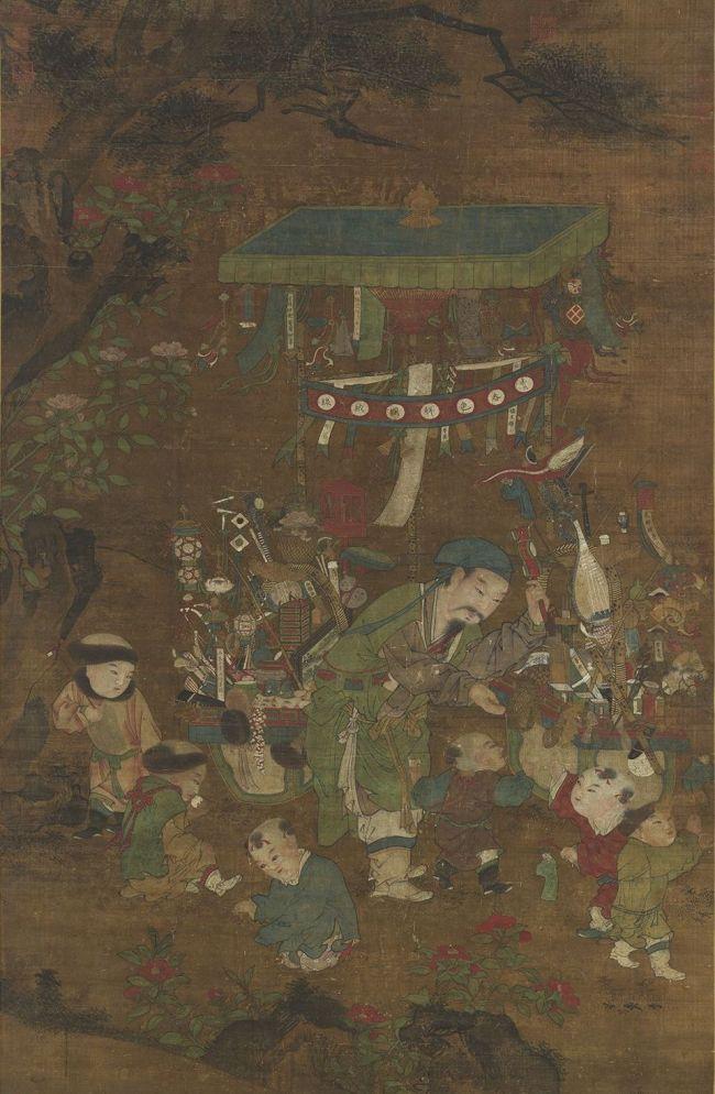 传 宋人 《货郎图》轴 台北故宫博物院藏