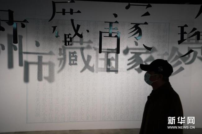 """""""册府千华""""——苏州市藏国家珍贵古籍特展"""