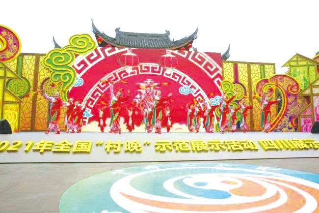 """四川:擦亮""""中国民间文化艺术之乡""""金字招牌"""