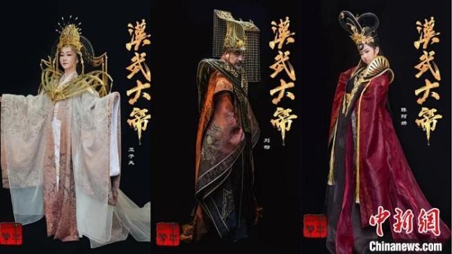 从左到右依次为卫子夫、刘彻、陈阿娇的定妆照。剧组供图 剧组供图 摄