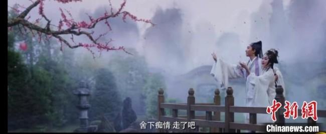 获得年轻网友青睐的粤剧电影,展现了非物质文化遗产粤剧的魅力。 电影海报
