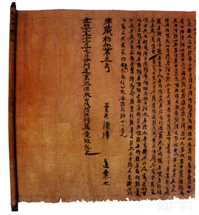 敦煌研究院已完成6.7万件汉藏文献数据库建设