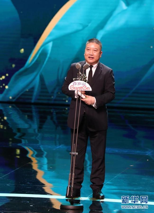 《山海情》获白玉兰最佳中国电视剧奖