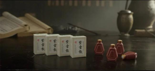 宏仁堂紫雪散制作技艺:以工匠精神续写辉煌史诗