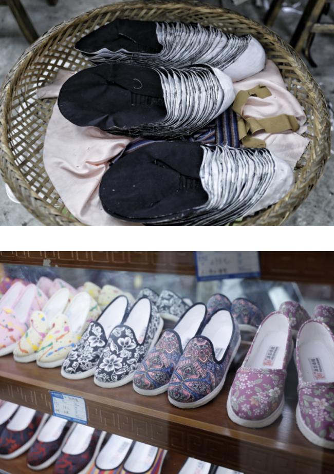 唐昌布鞋(入选第五批国家级非物质文化遗产代表性项目名录)