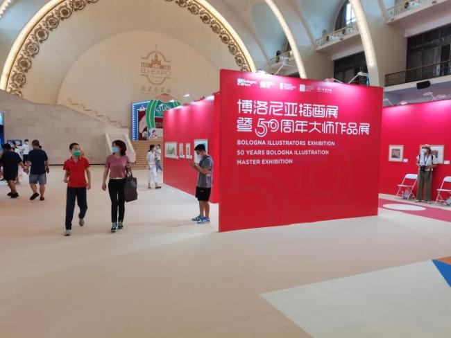 第七届中国童书博览会开幕 参观指南来了!