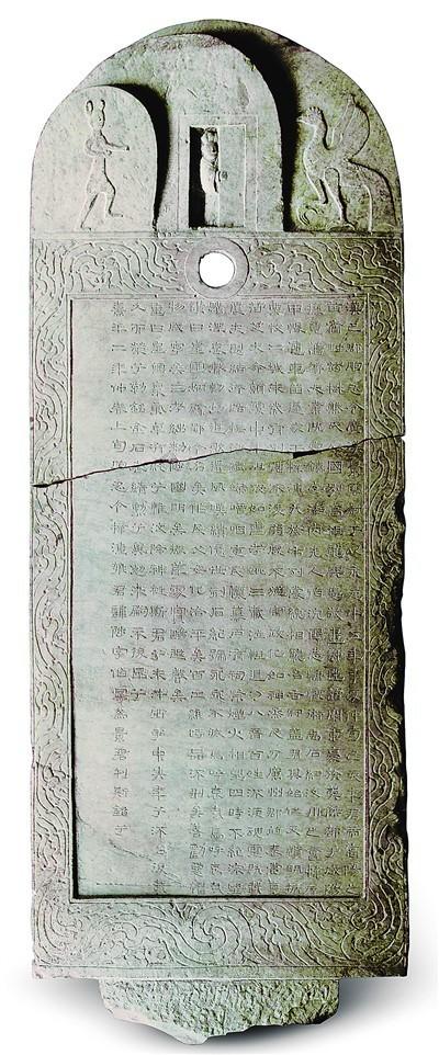 东汉巴郡朐忍令景云石碑。  重庆中国三峡博物馆供图